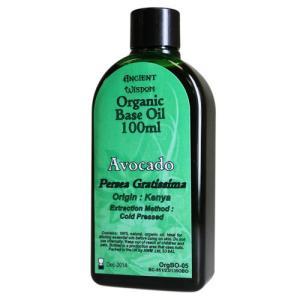 Oli Base Organici - 100ml Avocado